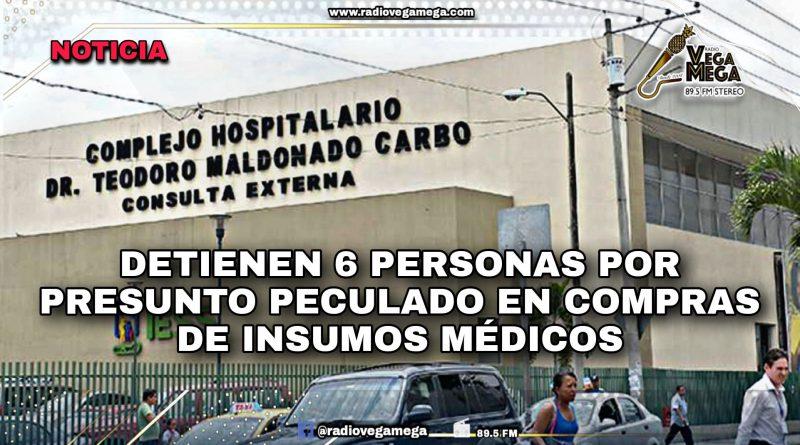 VARIOS DETENIDOS POR PRESUNTO PECULADO EN HOSPITAL DEL IESS